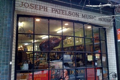 joseph_patelson_music_house_resize